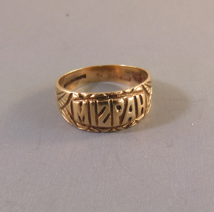 Mizpah Ring In 9ct Yellow Gold Morning Glory Jewelry